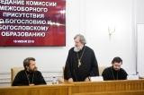 Обновлен состав комиссии Межсоборного присутствия по богословию и богословскому образованию