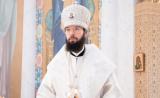 Рождественское послание митрополита Корсунского и Западноевропейского Антония, Патриаршего экзарха Западной Европы